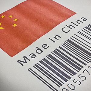 миниатюра как отличить китай от европы