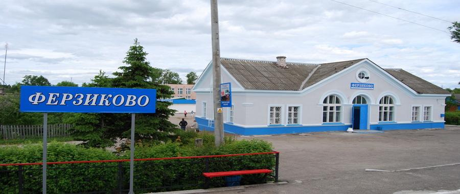 Натяжные потолки в Ферзиково