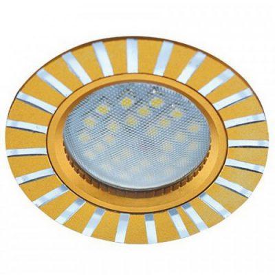 Светильник Ecola MR16 GU5.3 встр. литой. Полоски. ЗолотоАлюминий
