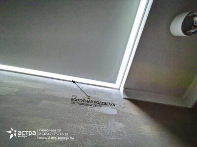 Нтяжной потолок с подсветкой калуга 1-3